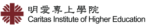 School of Humanities and Languages, Caritas Institute of Higher Education, Hong Kong""
